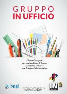 Catalogo Forniture Ufficio Cancelleria Gruppo In Ufficio 2018